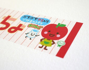 Apple Puccho Japanese Candy Art Print