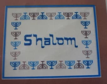 Shalom, Handmade Unframed Cross Stitch, Choose Colors, Hanukkah Decorations, Hanukkah Menorah, Jewish Wall Art, Jewish Gifts