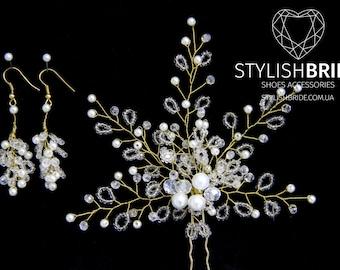 Wedding Pearl Hair Pin, Pearl Hair Comb, Pearl Hair Accessories, Pearl Comb, Bridal Hairpiece, Bridal Hair Vine