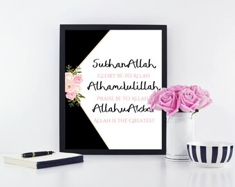 SubhanAllah Alhamdulillah AllahuAkbar. Islamic Wall Art download.