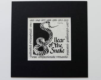 Year of the Snake. Chinese Zodiac Sign. Original calligraphy design printed in black.
