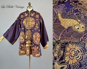 Chinese Gold Embroidered Silk Coat Vintage Metallic Royal Purple Jacket ~ Dragon Fish Orchids Lotus Flower