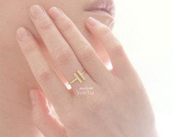 Minimalist Simple Slim Flat Bar Brushed Adjustable Ring in Gold