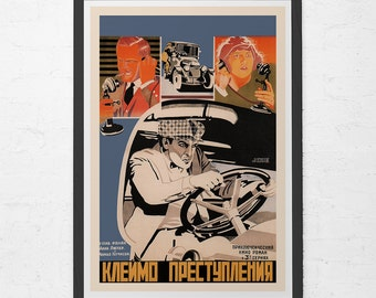 RUSSIAN AVANT GARDE Art Poster - Machine Age Industrial Art - Vintage Film Poster, High Quality Reproduction, Soviet Costructivism