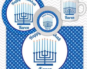 Hanukkah Menorah Plate, Bowl Mug  Set - Personalized Hanukkah Plate Set - Customized Plate, Bowl, Mug - Melamine Plate, Bowl & Set for Kids