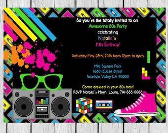 S Invite Etsy - 80s party invitation template