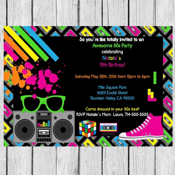 80s invitation 80s birthday invitation 80s party invitation