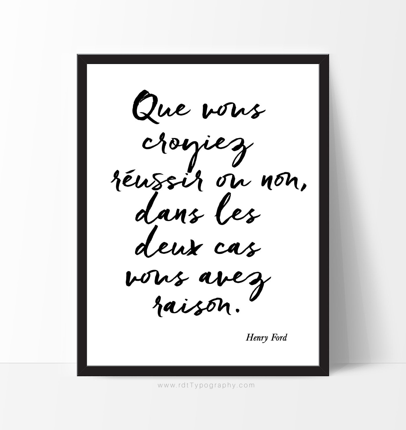 Mascara Quotes Cadre Citation Inspirante French Quotes French Print