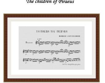 "Ta Pedia Tou Pirea (The Children of Piraeus) beginning sheet music  song from the film ""Never on Sunday""   Cross stitch pattern,pdf pattern"