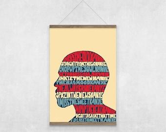 Kanye West I Love Kanye Lyrics Illustrated Poster Print | A6 A5 A4 A3