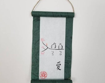 Love in Japanese calligraphy on a small wall scroll with bird minimalist art