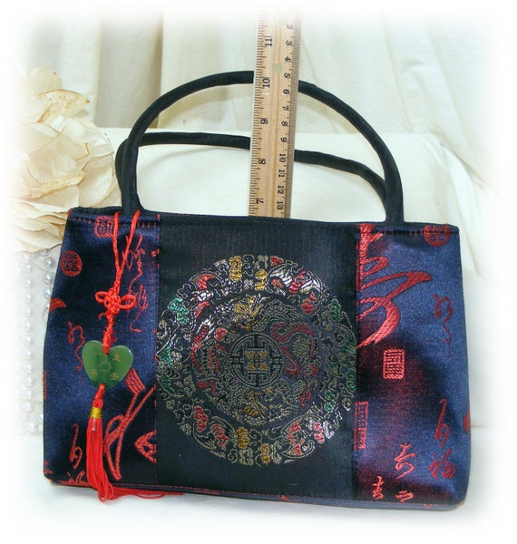 Gorgeous Small ASIAN PURSE . . never used