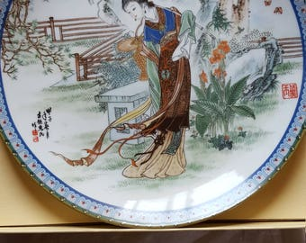 A beautiful Geisha Chinese plate Imperial Jingdezhen Tai Yu original package Excellent condition Brafford Exchange Collection
