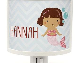 Personalized Brunette Mermaid customizable night light childrens nightlights nursery mermaids nightlight gift for baby shower gifts under 25
