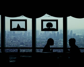 Romance,Skytree,Silhouette,Cityscape,View,Asia,Digital Download,Photo,Art,Wall Art,Photography,Printable Download,Japan,Tokyo,