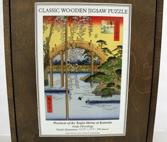 Wooden Jigsaw Puzzle by Liberty in Wood Box, Precincts of the Tenjin Shrine at Kameido, Ando Hiroshige