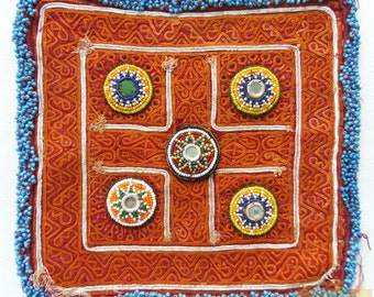 Afghanistan: Vintage Embroidered Zazi Doily, Item E70
