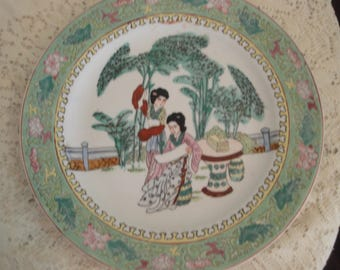 """Asian Display Plate, large 10 1/2"""" plate with Raised finish two Asian Woman,Geisha girls in Greens and Pinks, Collectible Asian China Plate"""