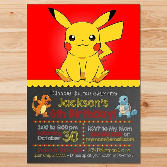 Pokemon Birthday Invite - Red Yellow Chalkboard - Pokemon Pikachu Invitation - Pokemon Party - Pokemon Printables - Charmander Squirtle