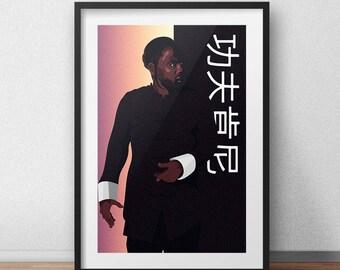 Kendrick Lamar - Kung Fu Kenny