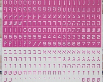 fuchsia dymo hebrew Scrapbooking stickers letters of the alphabet vinyl stickers  for scrapbooking ,cards and gift wrapping