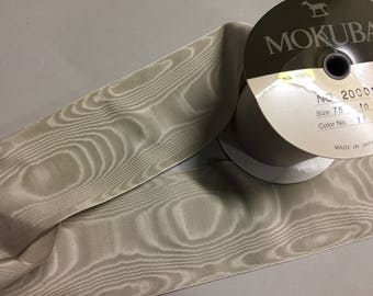 100% Silk Moire Taffeta Ribbon in Taupe, Made in Japan, 3 inches wide, sold by the Yard