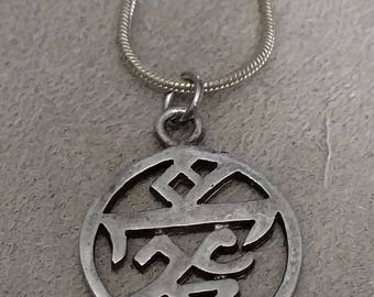 Chinese Character Sterling Necklace, Sterling Silver Round Pendant, Chines Character Pendant Necklace, Sterling Silver Vintage Necklace