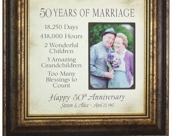 Then and Now Picture Frame, 50th Anniversary Gift, Gold Anniversary, Gifts for parents, 25th Anniversary, Anniversary Frame, 16x16
