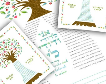 Ketubah Gift Set - Dancing Pomegranate Tree of Life and Parents' gifts