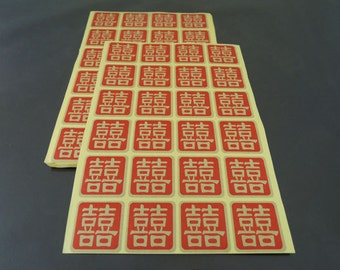 Stickers - Framed Double Happiness Kraft Sticker Chinese Wedding Sticker Seal Envelope Stickers Wedding Favors
