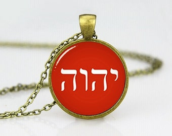 Custom Tetragrammaton Necklace Pendant, Tetragrammaton Symbol Necklace Locket Pendant Locket, Photo Locket Necklace, Jw Org Pendant Necklace