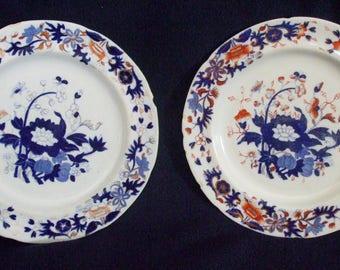 "Pair Antique C.1891 SPODE COPELAND 8"" Side Plates RARE Pattern No. 3804 Y"