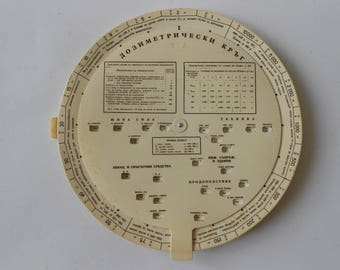 Vintgage military X-ray dosimetric circle with instructionAntiques Antiques