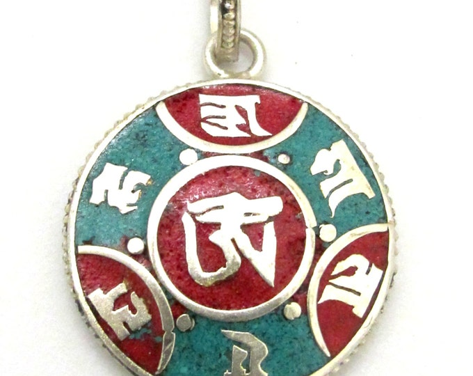 Small size Tibetan silver six syllable OM mantra pendant  with turquoise coral inlay - PM275
