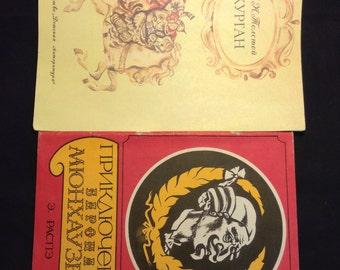 Set 2 books. Tolstoy. Mound. Ballads and epic. 1982, Raspe. The Adventures of Baron Myunhauzena.1991