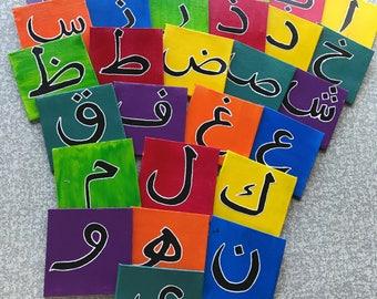 Arabic Alphabet on wooden canvas board