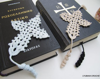 Crochet PATTERN, Cross Bookmark Pattern, Crochet Cross Pattern, Crochet Bookmark Pattern, DIY Crochet Gifts Instant Download PDF Pattern #91