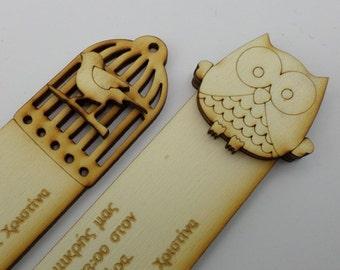 Wood Bookmark Invitation - Alice in Wondeland