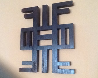 African Adinkra Symbol, Knowledge, Ever learning