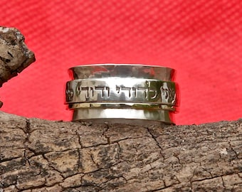 10mm Sterling Silver & 14k Gold Scripture Spinner Ring