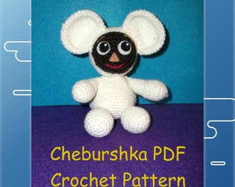 "Amigurumi Crochet Pattern ""Cheburashka"". PDF 14 pages. Step by Step Photo Tutorial. Easy to do!"