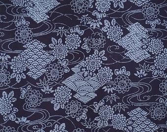RESERVED FOR TERRYL - Vintage Japanese kimono fabric - Rare Indigo Shizuhata aizome cotton yukata fabric