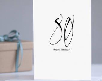 80th Birthday Card: Milestone Card, Happy Birthday, Eightieth Birthday, 80th, Card for Her, Keepsake Card, Adult Card, 80 Birthday Gift