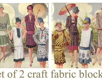 1920's Day in the Park Set of TWO 4x6 Fabric Blocks - Great for Quilting, Pillows & Wall Art - Buy 2, Get 1 FREE