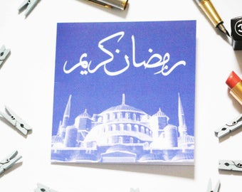 Ramadan kareem greeting card, Ramadan mubarak, Ramazan, Eid mubarak, Hajj and umra, Muslim stationery, Islamic gift, mosque, Islamic art