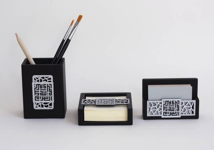 Luxus islamischen Schreibtisch Set - Schreibtisch ordentlich - Schreibtisch Veranstalter - Notizblock, Visitenkarten und Stift/Bleistifthalter - kufischer Asalaamu'Alaikum Inschrift