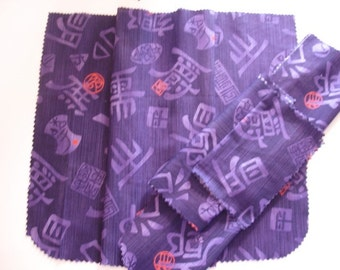 """KNITTING BAG APRON - Alexander Henry """"moji"""" Rare 2000 - Please allow 3 weeks for delivery"""