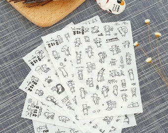 Korean version of the cute black and white bear under the small world sticker hand account decoration sticker transparent sticker 6 -SM90600