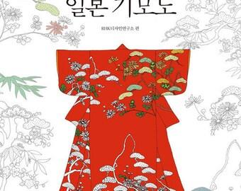 Japan Kimono Fashion Coloring Book by RHK Design Institute - Fashion Colouring Book, Japan Kimono Coloring Book, 9788925561257
