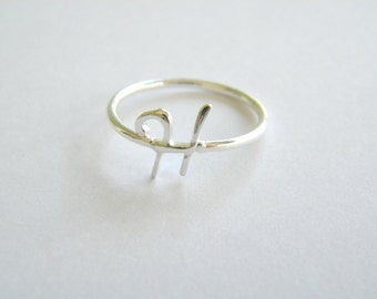 Handcrafted Silver 925 Letter H Ring.